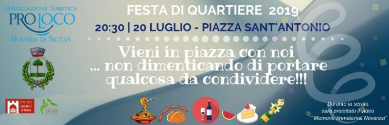 NOVARA DI SICILIA - Festa in Quartiere 20 luglio 2019