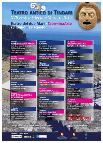 17° Festival dei 2 mari - Teatro Antico di Tindari