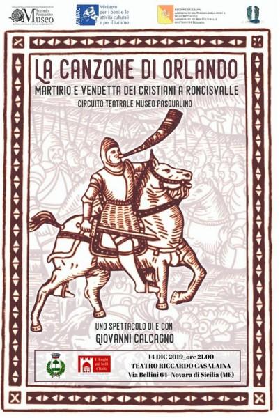 TEATRO RICCARDO CASALAINA  NOVARA di SICILIA